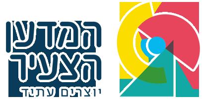 לוגו המדען הצעיר