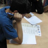 פרוייקט אולימפיאדה במתמטיקה